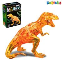 Пазл 3D кристаллический «Динозавр», 50 деталей