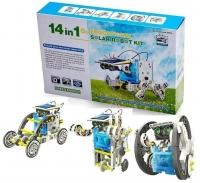Конструктор 14 в 1 Солнечный Робот EDUCATIONAL SOLAR ROBOT