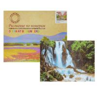 Картина по номерам «Водопад»