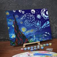 Лунная роспись по номерам без подрамника «Звёздная ночь»