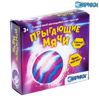 Набор для опытов «Прыгающие мячи», 1 форма 3 цвета