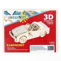 3D модель сборная деревянная, арт. 343