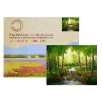 Картина по номерам «Лесной ручей»