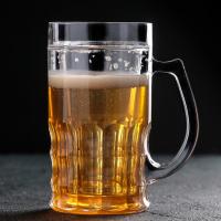 Кружка для пива охлаждающая, 450 мл