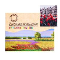 Картина по номерам «Любуясь тюльпанами»