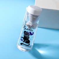 "Бутылка для воды ""Магия милоты"", 600 мл"