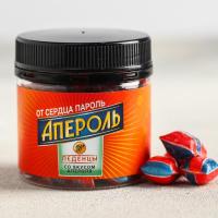 Леденцы со вкусом апероль «От сердца пароль», со вкусом апероля, 100 г