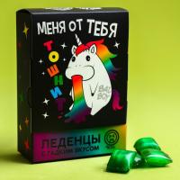 Леденцы с гадким вкусом «Единорог», вкус рвоты, 100 г.
