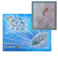 Алмазная мозаика «Танец»