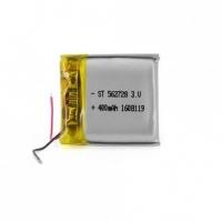 Аккумулятор для детских часов Q90
