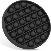Бесконечная пупырка чёрный круг