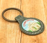 Брелок «Ставрополь» 3*7 см