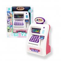 Детская копилка-банкомат