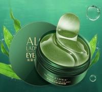 Гидрогелевые патчи c экстрактом водорослей IMAGES ALGA lady series Eye Mask