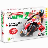 Игровая приставка 8 Bit Junior 2 (300-in-1)
