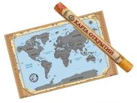 """Карта мира """"Карта открытий"""" в тубусе со скретч-слоем, 70х50 см"""