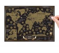 Карта мира со скретч-слоем (черная), 70х50 см