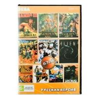 Картридж для Sega 67 игр
