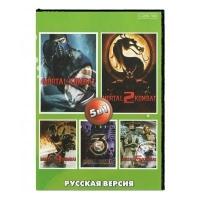 Картридж для Sega MK 5 в 1