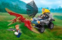 Конструктор Bela Dinosaur World 10921 (138 дет.)