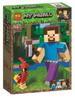 Конструктор My World 642-3-1 (159 дет.)