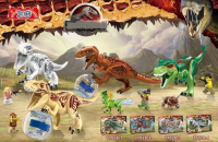 Конструктор Dinosaur World 77028