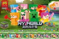 Конструктор Lele My World 26001