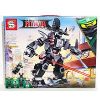 Конструктор Ninja SY957 (796 дет.)
