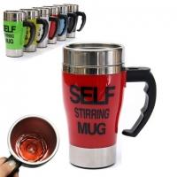 Кружка-мешалка Self Stirring Mug (высокая)