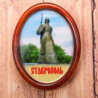 Магнит-картина «Ставрополь» 7,7*6 см