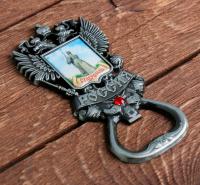 Магнит-открывашка в форме герба «Ставрополь»