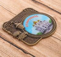 Магнит «Ставрополь»,6*6,1 см
