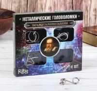 """Металлические головоломки """"Загадки Галилео Галилея"""""""