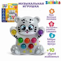 Музыкальная игрушка для малышей, свет/звук