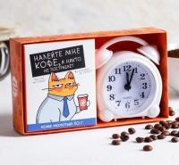 """Набор: кофе + будильник """"Налейте мне кофе"""""""