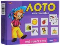 Настольная игра Лото (детское)