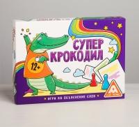 """Настольная игра на объяснение слов """"Суперкрокодил"""""""