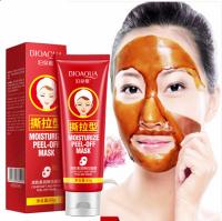 Очищающая маска-пленка Bioaqua Peel Off Mask для лица