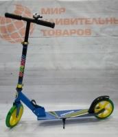 Самокат Amigo Pantera, колеса 200 мм