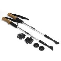 Палки для скандинавской ходьбы, телескопические