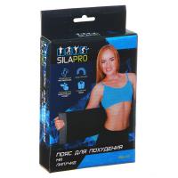 Пояс для похудения SILAPRO