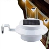 """Светодиодный светильник на солнечных батареях """"Чудо-свет"""""""