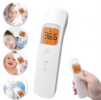 Термометр бесконтактный KF30