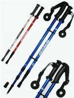 Треккинговые палки DS1-C (скандинавская ходьба)