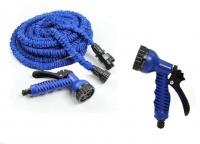 Водяной шланг Xhose (Икс-Хоз), 22,5 м + пистолет-распылитель